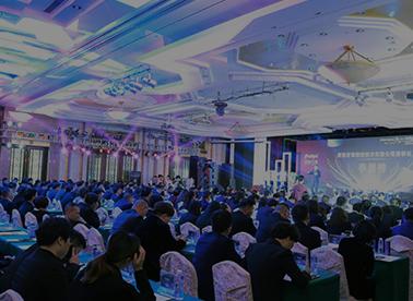2020经销商营销战略峰会